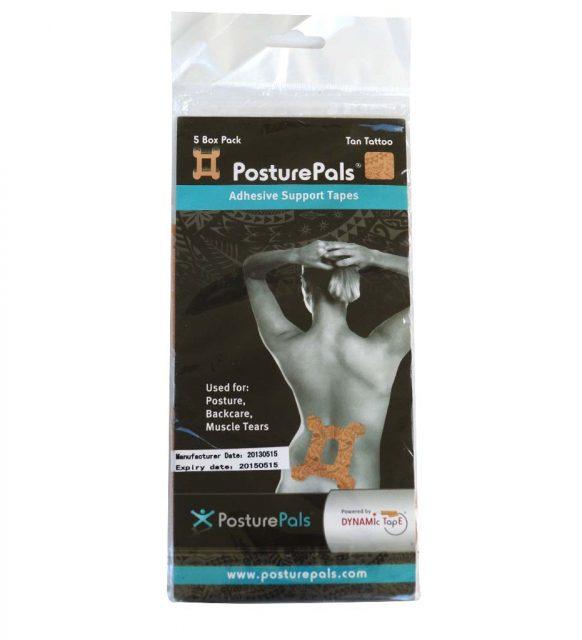 posturepals_lowerbackback